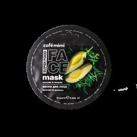 Маска для лица Авокадо & Рукола, 10 мл