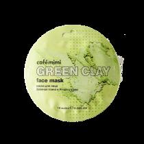 Маска для лица Зеленая глина & Ягоды Годжи, 10 мл