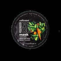 Маска для лица Морковь & Сельдерей, 10 мл