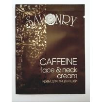 Саше Крем для лица и шеи с кофеином CAFFEINE, 3г