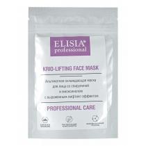 Альгинатная охлаждающая лифтинг маска для лица, 25 гр