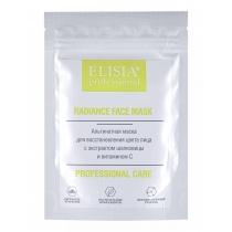 Альгинатная маска для восстановления цвета лица (отбеливающая), 25 гр