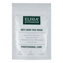 Альгинатная маска для проблемной кожи лица (анти-акне), 25 гр