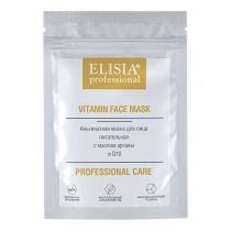 Альгинатная маска питательная, 25 гр
