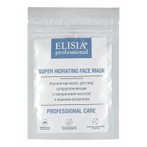 Альгинатная маска для лица суперувлажняющая, 25 гр