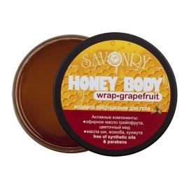 Медовое обёртывание для тела Grapefruit (грейпфрут), 200 гр