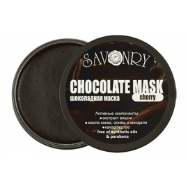 Шоколадная маска Cherry (вишня), 180 гр