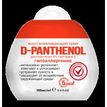Крем восстанавливающий Д-Пантенол, 100 мл