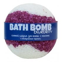 Бурлящий шарик для ванны с маслами BLUEBERRY(черника), 100/120гр