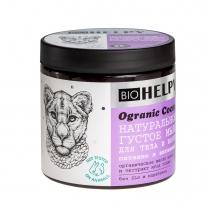 Густое мыло для тела и волос питание и витамины, 500 мл