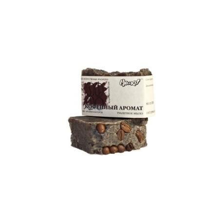 Туалетное мыло Кофейный аромат, 75 гр