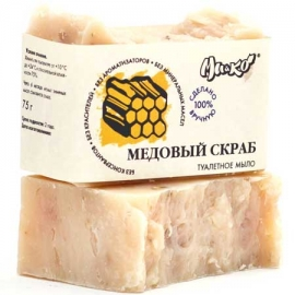 Туалетное мыло Медовый скраб, 75 гр