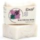 Туалетное мыло Кастильское мыло, 75 гр