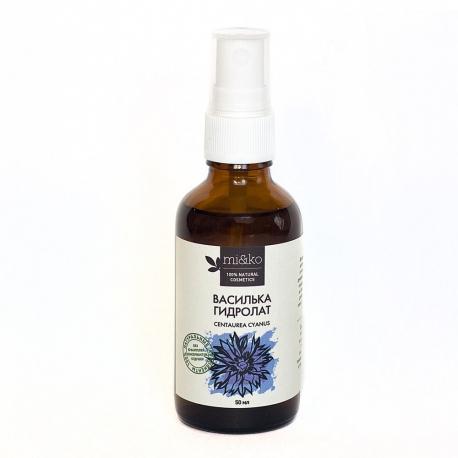 Гидрофильное масло для интимной гигиены Лаванда 200 мл