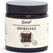 Скраб для тела Шоколад антицеллюлитный 120 мл