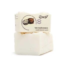 Хозяйственное мыло Чистый кокос 175 гр.